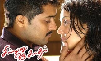 Suriya & Jyothika Love scenes | Sillunu Oru Kadhal Love scenes