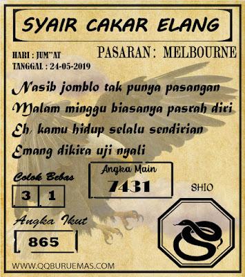 SYAIR MELBOURNE 24-05-2019