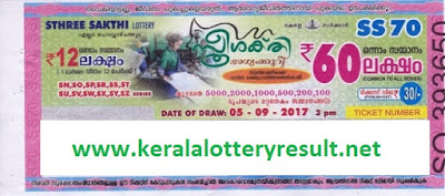 KERALA LOTTERY, kl result yesterday,lottery results, lotteries results, keralalotteries, kerala lottery, keralalotteryresult, kerala lottery result, kerala lottery result live,   kerala lottery results, kerala lottery today, kerala lottery result today, kerala lottery results today, today kerala lottery result, kerala lottery result 10-10-2017, Sthree   sakthi lottery results, kerala lottery result today Sthree sakthi, Sthree sakthi lottery result, kerala lottery result Sthree sakthi today, kerala lottery Sthree sakthi today   result, Sthree sakthi kerala lottery result, STHREE SAKTHI LOTTERY SS 75 RESULTS 10-10-2017, STHREE SAKTHI LOTTERY SS 75, live STHREE SAKTHI   LOTTERY SS-75, Sthree sakthi lottery, kerala lottery today result Sthree sakthi, STHREE SAKTHI LOTTERY SS-75, today Sthree sakthi lottery result, Sthree sakthi   lottery today result, Sthree sakthi lottery results today, today kerala lottery result Sthree sakthi, kerala lottery results today Sthree sakthi, Sthree sakthi lottery today,   today lottery result Sthree sakthi, ss 75,Sthree sakthi lottery result today, kerala lottery result live, kerala lottery bumper result, kerala lottery result yesterday, kerala lottery   result today, kerala online lottery results, kerala lottery draw, kerala lottery results, kerala state lottery today, kerala lottare, keralalotteries com kerala lottery result,   lottery today, kerala lottery today draw result, kerala lottery online purchase, kerala lottery online buy, buy kerala lottery online pooja-bumper-result-2017-kerala-lottery-result-today