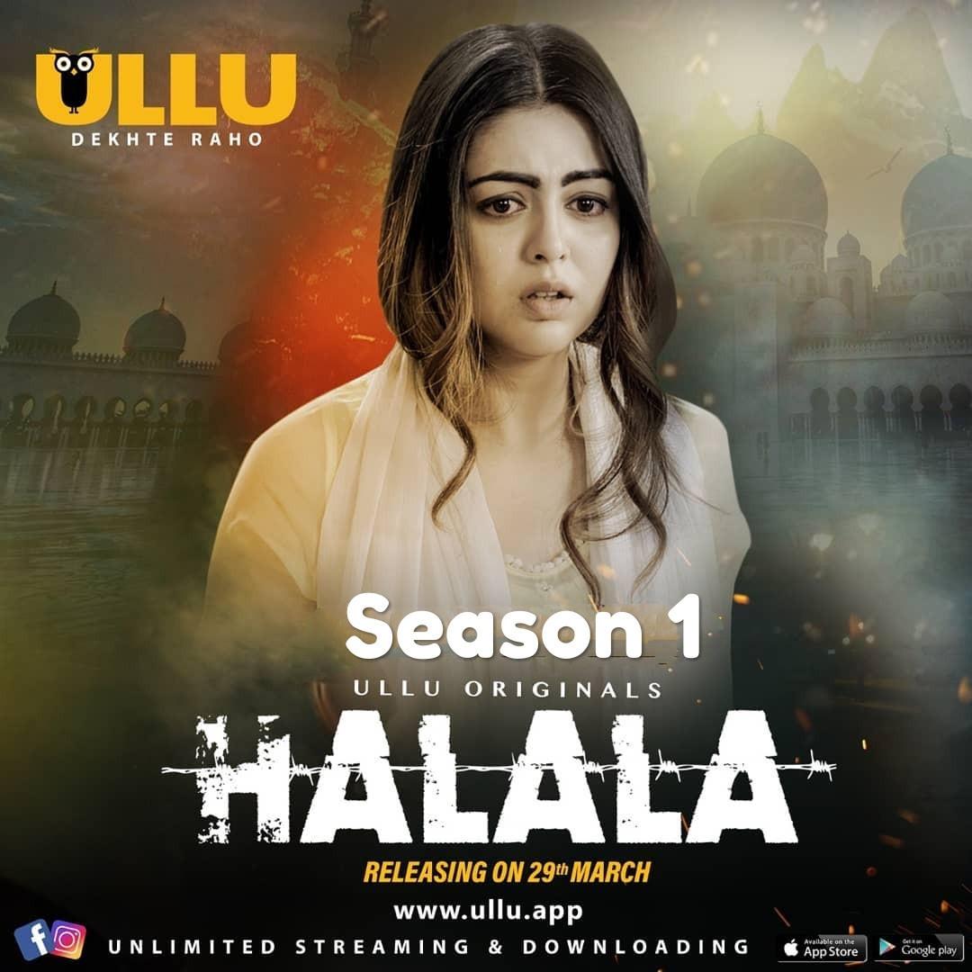 Halala Season 1 download 480p, Halala Season 1 download 720p, Halala Season 1 download 300mb, Halala Season 1 download free