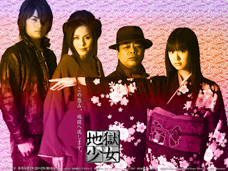 Jigoku Shoujo Live Action (2006) Subtitle Indonesia