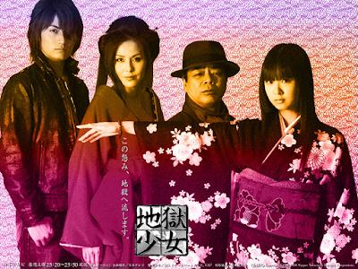 Jigoku Shojo Live Action (2006) Episode 1 Subtitle Indonesia [Jaburanime]