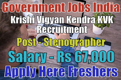 KVK Recruitment 2018 for Steno