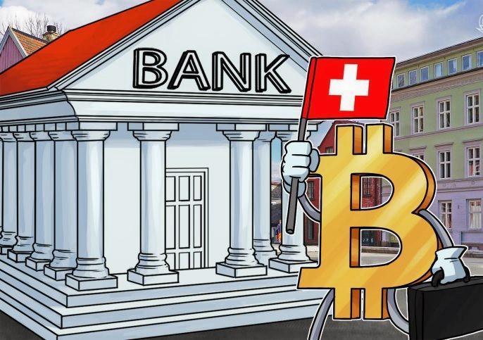 بنكٌ سويسري يصبح الأول في البلاد لتقديم حسابات الأعمال لشركات العملات الرقمية