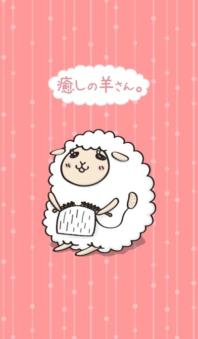The sheep of healing.