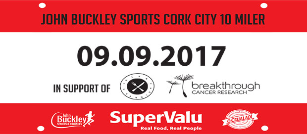 cb3a36fb The John Buckley Sports Cork City 10 Miler is coming on Saturday the 9th of  September at 6pm. You can enter on the day of the race in Shandon Boat ...