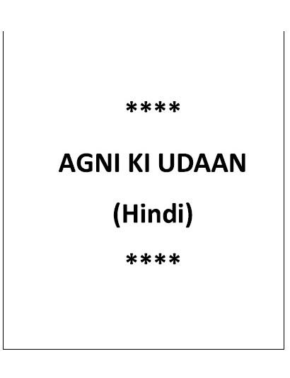 Sant Namdev Information In Ebook