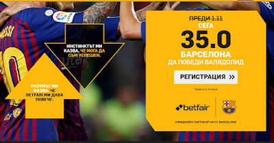 http://ads.betfair.com/redirect.aspx?pid=2529592&bid=9456
