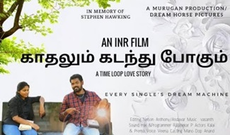 Kadhalum Kadanthu Pogum – New Tamil Short Film 2018