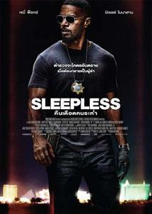 Sleepless (2017) คืนเดือดคนระห่ำ HD