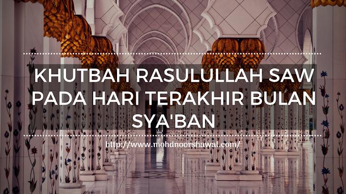 Khutbah Rasulullah SAW Pada Hari Terakhir Bulan Sya'ban