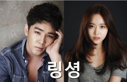 Sinopsis Drama Korea Terbaru : Bells Ring (2016)