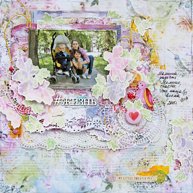 @kattzen Bee Shabby mixedmedia layout