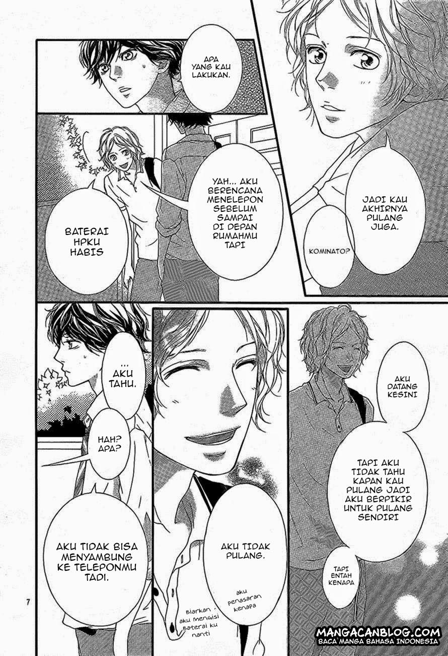 Ao Haru Ride Chapter 19-7