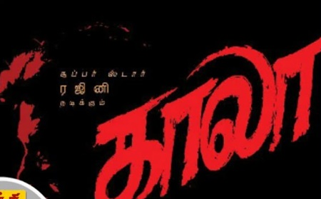 "BREAKING NEWS: Superstar Rajinikanth's 164th Movie Titled ""Kaala"""