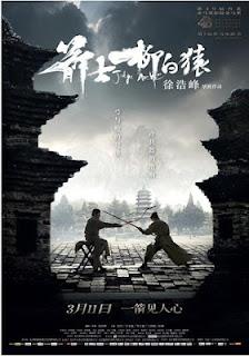 Download Film Judge Archer (2016) Subtitle Indonesia