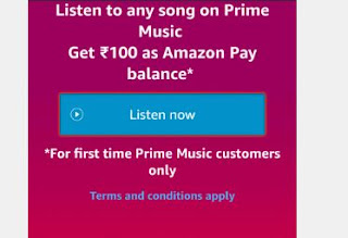 Listen to Music on Amazon Music App & Get Free ₹100 Amazon Vouchers