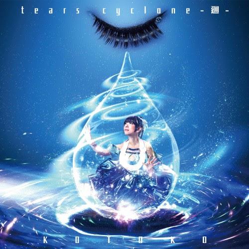 Download kotoko tears cyclone -廻- rar, zip, flac, mp3, hires