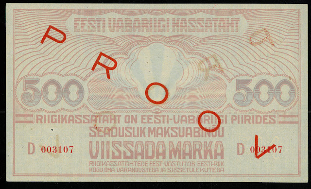 Estonia old currency paper money banknotes images