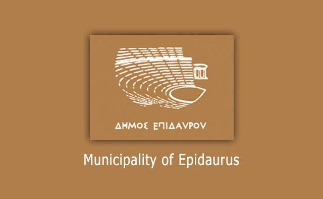 """Δήμος Επιδαύρου: """"Είναι θλιβερό να βλέπεις πρώην δήμαρχο να πέφτει τόσο χαμηλά"""""""