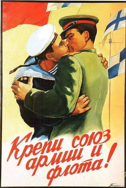 soviet poster, kiss, gay, homosexual, drawing, padomju plakāts, skūpsts, capital r, riga, 2019