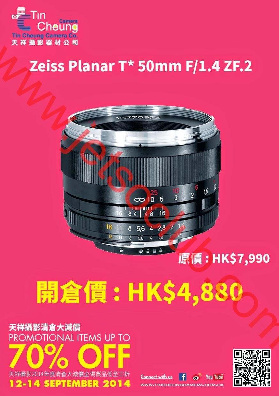 天祥攝影器材 一年一度開倉大減價 低至三折 一元拍賣(12-14/9) ( Jetso Club 著數俱樂部 )