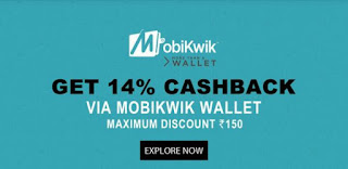 mobikwik-wallet-14-cashback