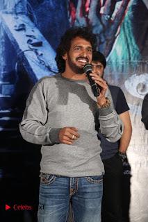 Upendra Priyanka Trivedi Chinnari Trailer Launch Pos  0026.jpg