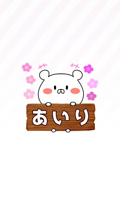 Airi.bear Name Theme