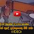 බැංකුවක් තුළදී පුද්ගලයෙකු ගිනි තබා ගනියි (VIDEO)