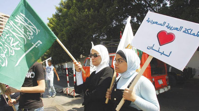 كشف أسماء اللبنانيين المرحلين من المملكة العربية السعودي بعد اعلان الحرب علي حزب الله