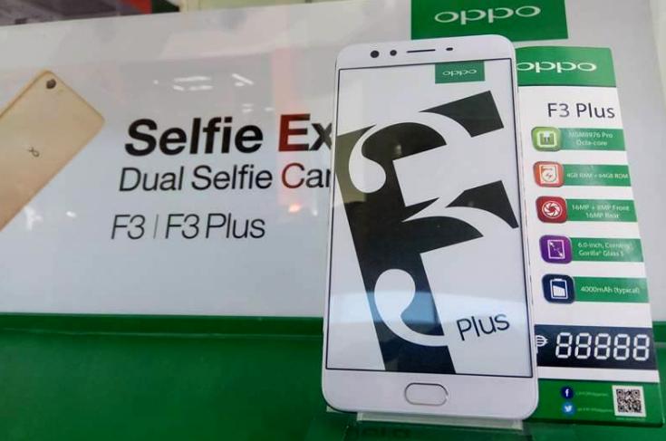 OPPO F3 Plus Philippines