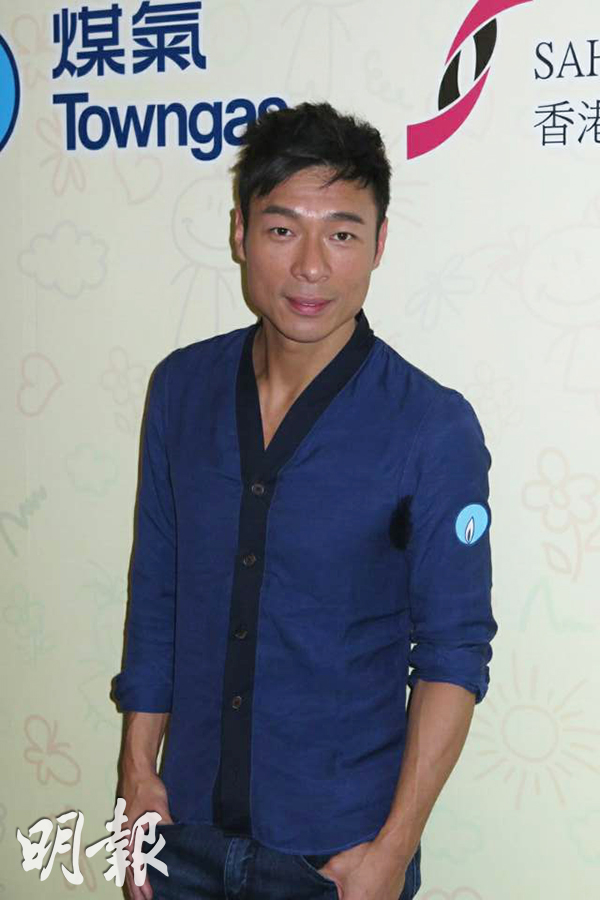 andy hui - photo #50