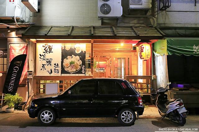 MG 6831 - 熱血採訪│整碗拉麵被叉燒蓋滿滿!師承拉麵之神,日本道地雞淡麗系拉麵7月全新開幕
