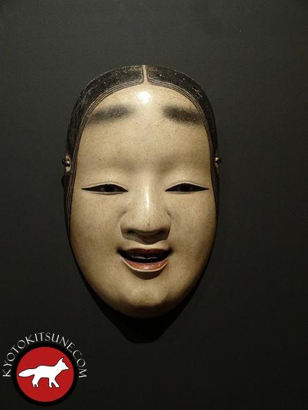 Masque Nô exposition de Kyoto