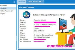 Cara Unduh File Dz Calon Peserta UN Pada Portal Manejemen PDUN Jenjang SMP Tahun 2019