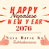 Happy New Year 2076 HD Wallpapers