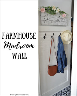 Farmhouse Mudroom Wall