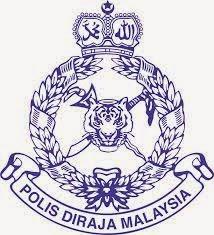 Pengalaman memohon jawatan Inspektor Polis 2016