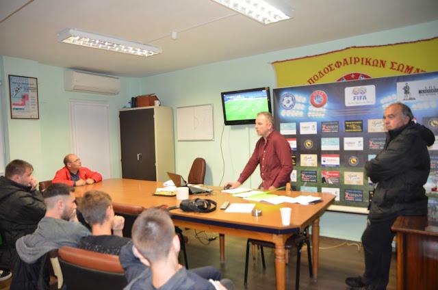 Ξεκίνησε η Σχολή Διαιτησίας Ποδοσφαίρου της ΕΠΣ Καστοριάς (φωτογραφίες)