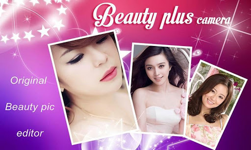 BeautyPlus 6.6.3 Apk Download