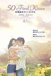 50 Kaime Fasuto Kisu (2018)