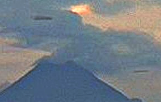 UFO News ~ Two 500 Meter UFOs Seen On Live Cam Over Colima Volcano, Mexico and MORE Mexico%252C%2BColima%252C%2BVolcano%252C%2Bhanger%252C%2Bsphinx%252C%2BMoon%252C%2Bsun%252C%2BAztec%252C%2BMayan%252C%2Bvolcano%252C%2BBigelow%2BAerospace%252C%2BUFO%252C%2BUFOs%252C%2Bsighting%252C%2Bsightings%252C%2Balien%252C%2Bstation%252C%2B%252C%2Bplanet%2BX%252C%2Bspace%252C%2Btech%252C%2BDARPA%252C05111111