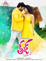 Tej I Love You 2018 Telugu movie box-office collections