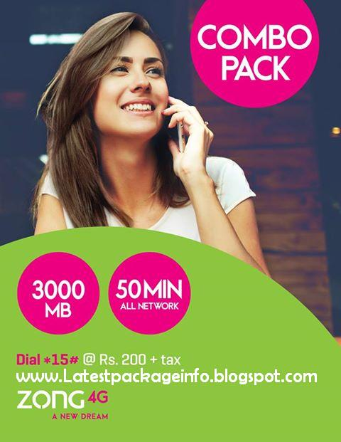 Zong Combo Pack Offer - Price - How to Subscribe - Complete Details