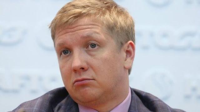 Нафтогаз: Як може вплинути звільнення Коболєва на газову сферу в Україні?