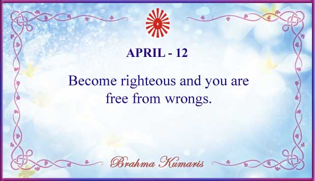 Thought For The Day April 12