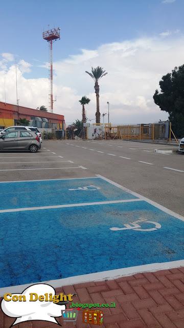 מגרש חנייה Parking lot