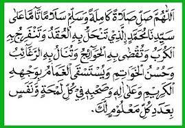 Manfaat Membaca Sholawat Nariyah 4444 Kali