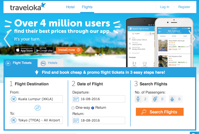Search your flight/hotel by entering destination/duration of stay in the search box